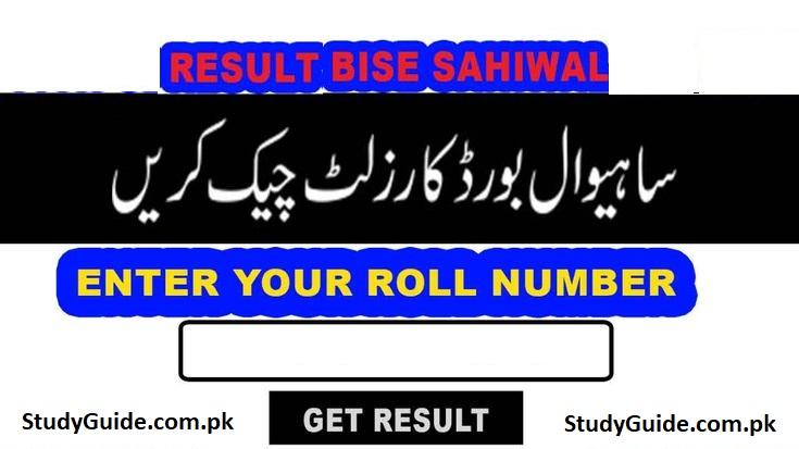 BISE Sahiwal result