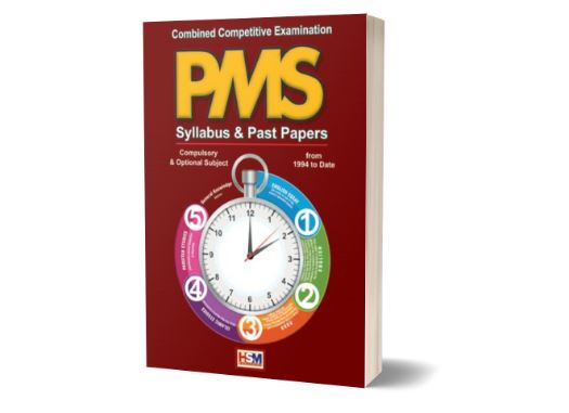 PMS Past Papers