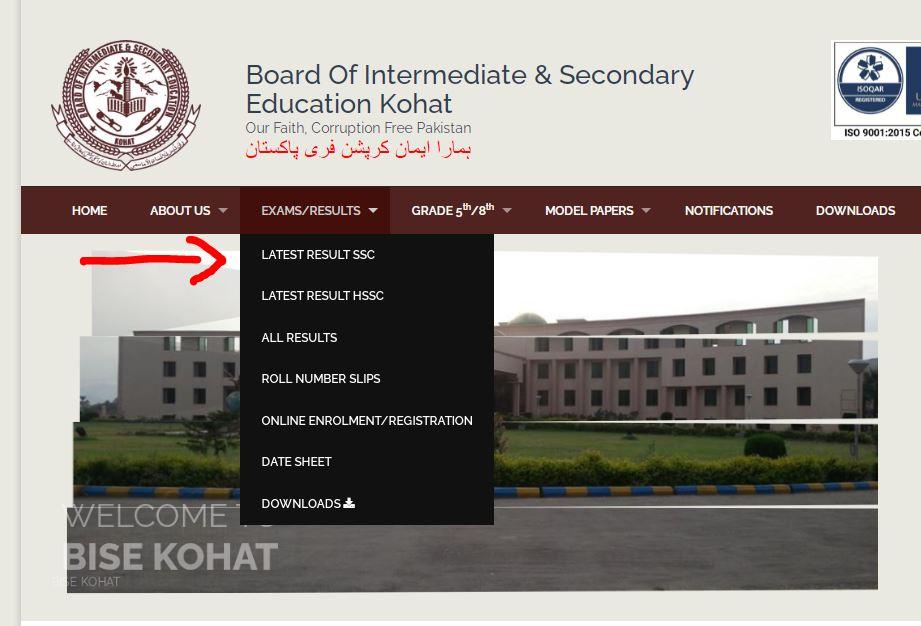 Check BISE KOhat Result